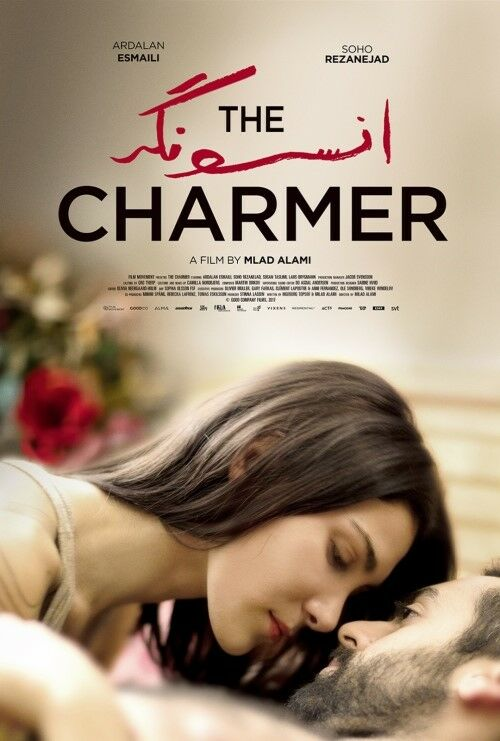 The Charmer - May 3